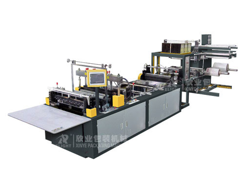 XY-600/700/800 Nonwoven ziplock bag making machine