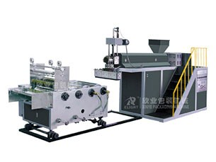 Extruding & Film Casting Machine (Stretch Film Making Machine)